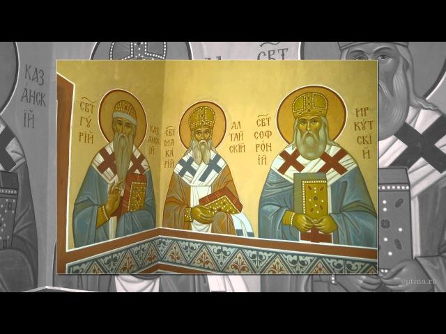 Фрески Введенского собора. Ч.4 - Все святые