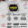 Рок-фестиваль ЧЕРНОЗЁМ-2015 | Тамбов