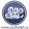 """Гостиница для животных-собак и кошек """"Zoohotel"""""""