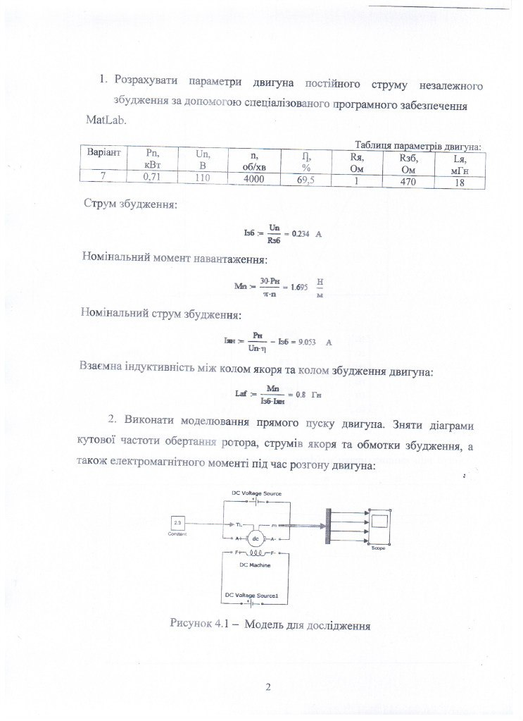 Тест печати текста