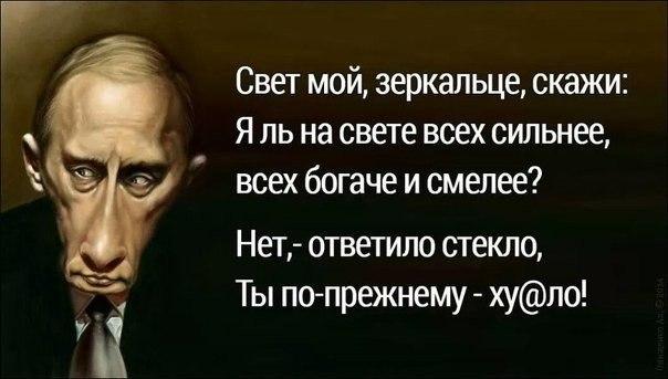 При помощи обострения ситуации на Донбассе Россия пытается получить дивиденды, - Генштаб ВСУ - Цензор.НЕТ 7210
