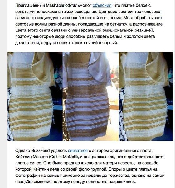 длинные платья 30 годов чикаго