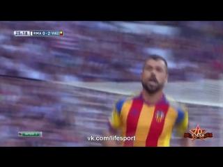 Реал Мадрид 0:2 Валенсия | Гол Хави Фуего