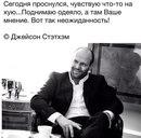 Сергей Луговой фото #25