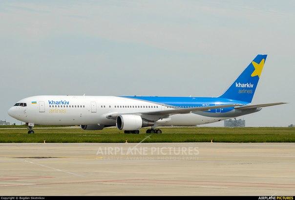 Kharkiv Airlines остановили свою деятельность.