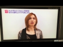 Acid Black Cherry From ox TV's Arakashi (часть 2)