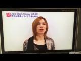 Acid Black Cherry From ox TV's Arakashi (часть 2)