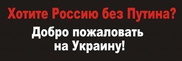 """Террористы не будут проводить """"парад пленных"""". Достигнута договоренность о гуманном отношении к украинским воинам, - советник замминистра обороны Будик - Цензор.НЕТ 5639"""