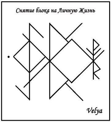 салонмагии - Магические символы. Символика в магии. Символы талисманы. - Страница 9 2HbvdaBu6os
