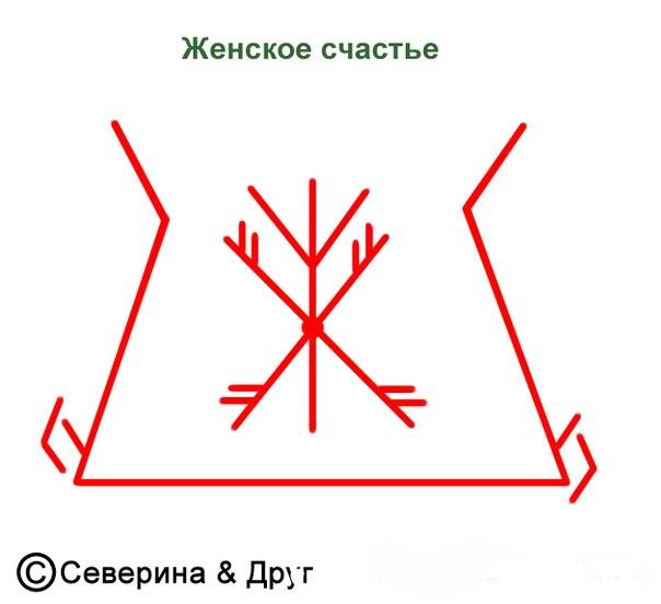 салонмагии - Магические символы. Символика в магии. Символы талисманы. - Страница 9 OQRmwRyJoOQ