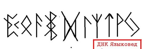 салонмагии - Магические символы. Символика в магии. Символы талисманы. - Страница 9 _NdS08LCJsM