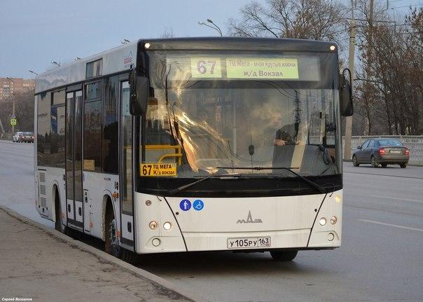 С 1 декабря маршрут автобуса