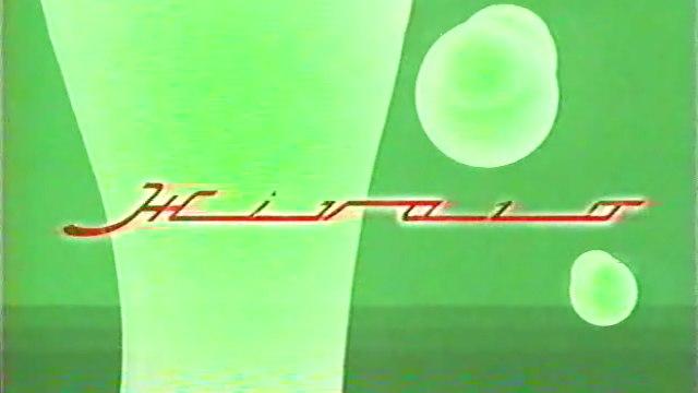 Жivаго (Муз ТВ, 2002) Клифф Ричард