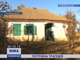 На Черкащині сварка закінчилась вибухом гранати