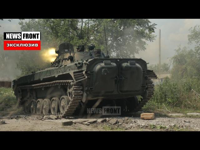 Бой за Марьинку: Танки и БМП работают по огневым позициям ВСУ под огнем артиллерии противника [18]