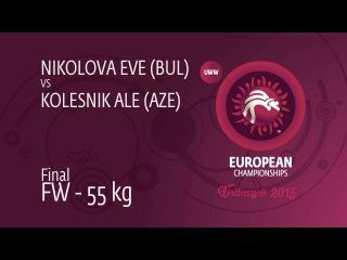 GOLD FW - 55 kg: KOLESNIK Alena (AZE) df. NIKOLOVA Evelina (BUL) by FALL, 12-0