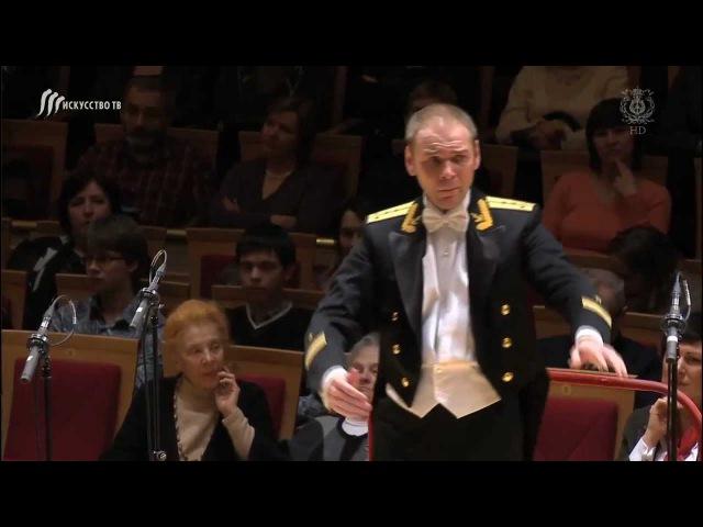 Адмиралтейский оркестр Вальс Осенний сон (Джойс)