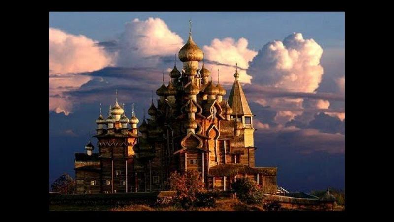 Кижи. Деревянное чудо России.