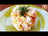 Салат с крабовыми палочками (самый быстрый и вкусный рецепт)
