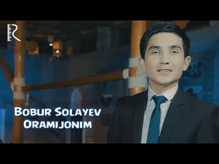 Bobur Solayev - Oramijonim | Бобур Солаев - Орамижоним