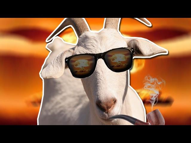 БЕШЕНАЯ КОЗА | GoatZ