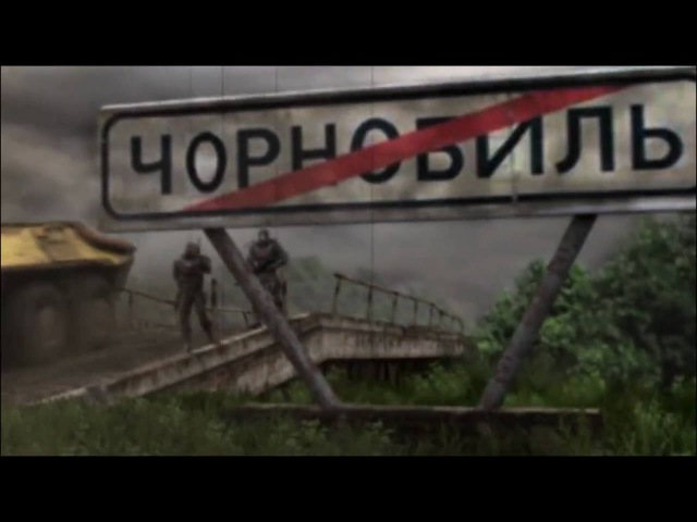 Rostok: Duty (Долг) S.T.A.L.K.E.R.