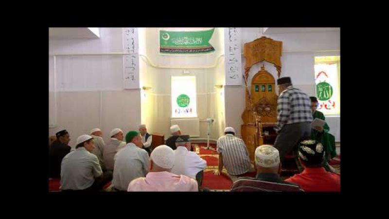 Вагаз: Смерть в Имане
