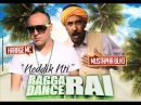 Harage mc duo mustapha himoun bilahoudoude (nedik enti) 2015 أغنية جديدة هراج أمسي