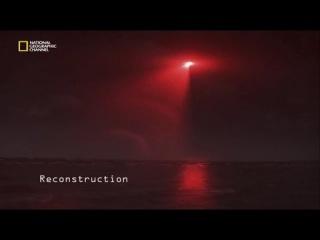 Вторжение на Землю 3 серия (2014) National Geographic