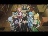 Sword Art Online 2 сезон 15 серия рус. озвучка [ORA-ORA] / Мастера Меча Онлайн 2 сезон 15 серия