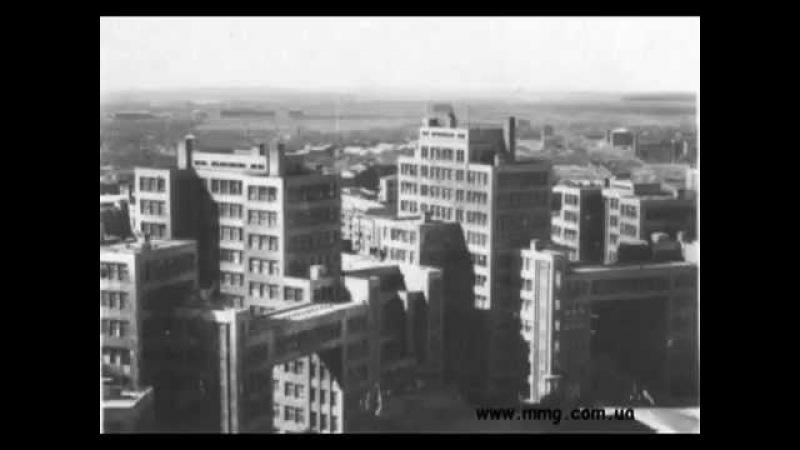 Харьков во время оккупации