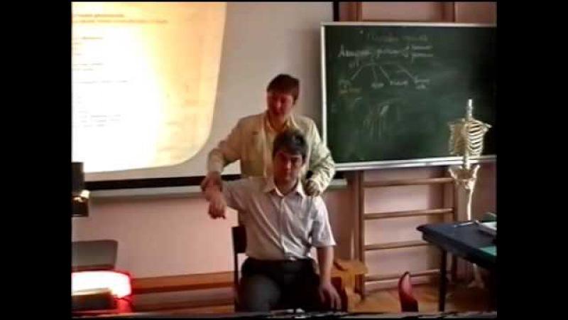 Васильева Л.Ф. Мануальная терапия суставов. Vasilyeva LF Manipulation of the joints.