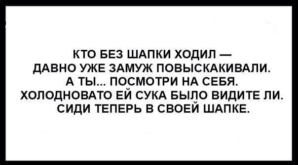 Екатерина Корягина | Кемерово