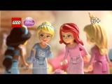 LEGO® Disney Princess. День Рождения Рапунцель (HD)