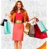 Shopinator - Сумки, часы и аксессуары для всех!