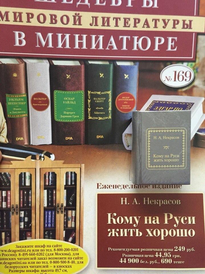 Серия 2012 года