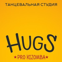 Логотип HUGS/ Танцы в Саратове