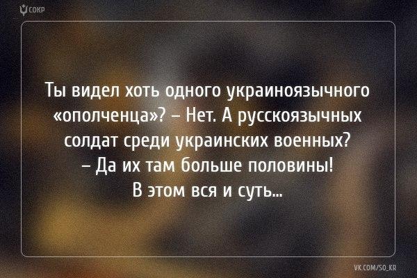 """Боевики """"ДНР"""" обстреляли наблюдателей, когда они зафиксировали гаубицы, расположенные с нарушением линии отведения, - ОБСЕ - Цензор.НЕТ 9991"""