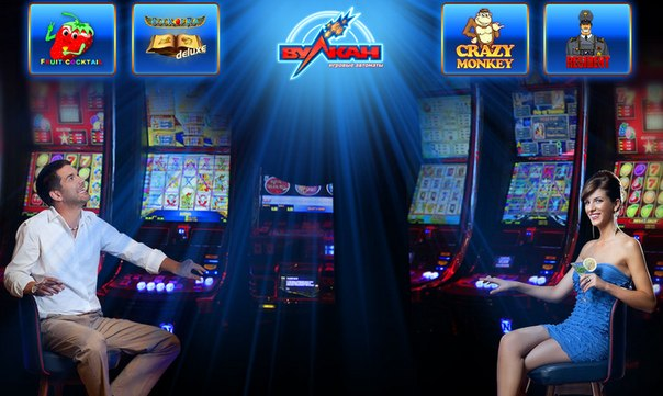 Играть онлайн бесплатно без регистрации игровые автоматы гараж