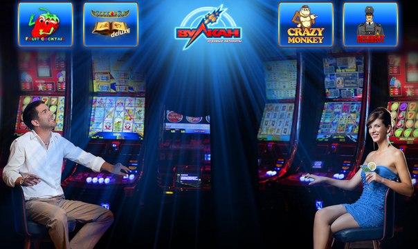 Игровые автоматы бесплатно в контакте купить игровые автоматы для развлекательных центров цены