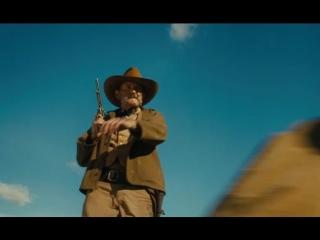 «Строго на запад» (2015): Трейлер (русский язык)