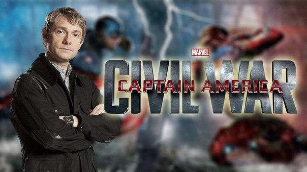 Мартин Фриман рассказал о своем персонаже в  Мстителей».