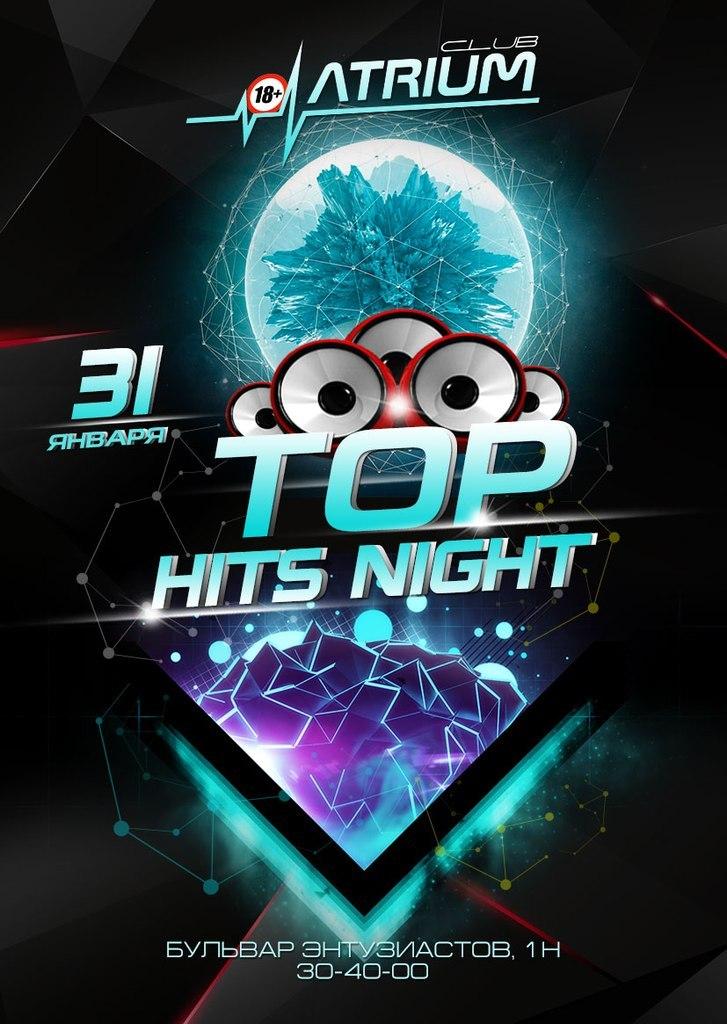 "Афиша Тамбов 31 января ""TOP HITS NIGHT"" ATRIUM CLUB"