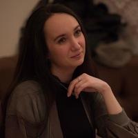 Bogutskyh Julia