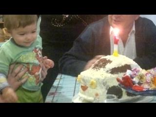 День рождения Лёни. Вся семья в сборе