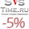 Официальная страница магазина SvsTime.ru