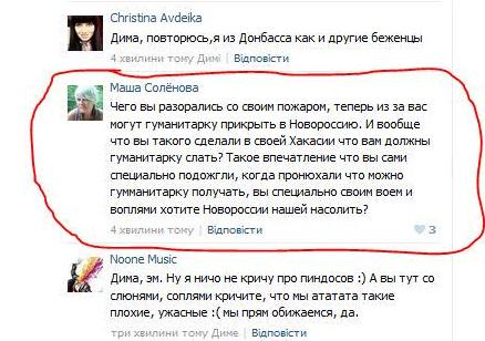 """МИД призвал Россию доставить следующий """"гумконвой"""" поездом - Цензор.НЕТ 7975"""