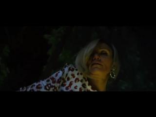 Камерон Диаз трахает желтый феррари Отрывок из фильма Советник