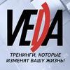 "Бизнес-центр ""VEDA"" - Тренинги, семинары"