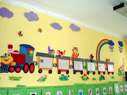 Дизайн группы в детском саду своими руками фото
